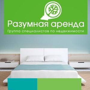 Аренда квартир и офисов Шарана