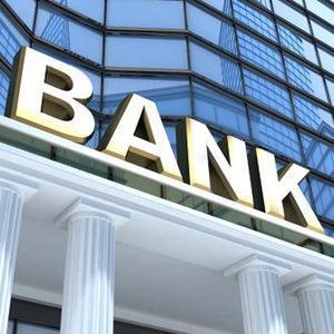 Банки Шарана