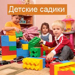 Детские сады Шарана