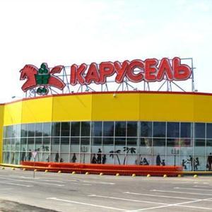 Гипермаркеты Шарана