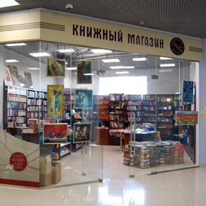 Книжные магазины Шарана