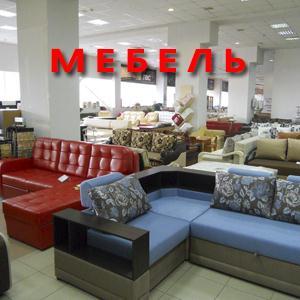 Магазины мебели Шарана