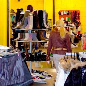 Магазины одежды и обуви Шарана