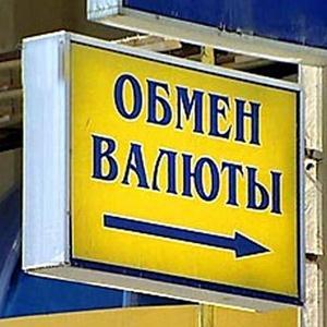 Обмен валют Шарана