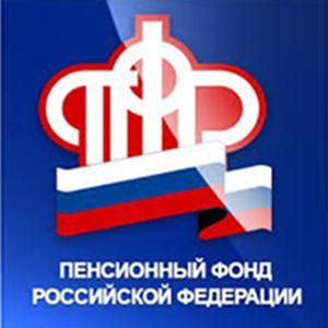 Пенсионные фонды Шарана