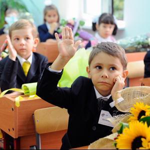 Школы Шарана
