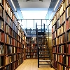 Библиотеки в Шаране