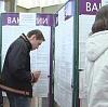 Центры занятости в Шаране