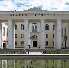Дворцы и дома культуры в Шаране