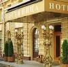 Гостиницы в Шаране