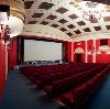 Кинотеатры в Шаране