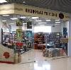 Книжные магазины в Шаране