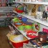 Магазины хозтоваров в Шаране