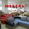 Магазины мебели в Шаране