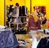 Магазины одежды и обуви в Шаране