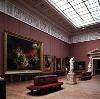 Музеи в Шаране