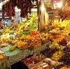 Рынки в Шаране