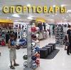Спортивные магазины в Шаране