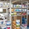 Строительные магазины в Шаране