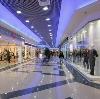 Торговые центры в Шаране
